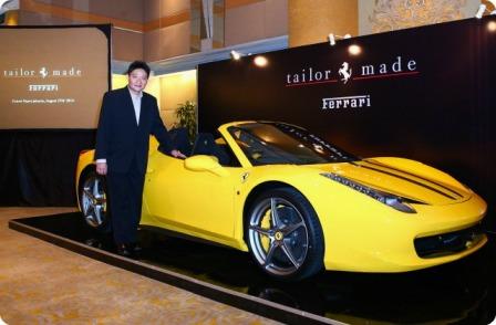 Ferrari Tailor Made