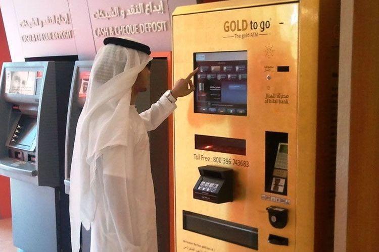 Vending Machine jual barang unik